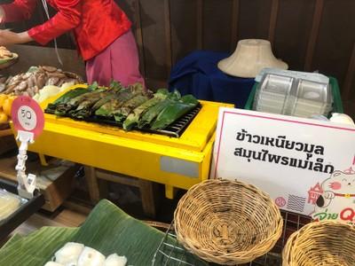 ป้ายราคาหรือสมุดเมนู ที่ ร้านอาหาร ข้าวเหนียวมูลสมุนไพรแม่เล็ก ไอคอนสยาม