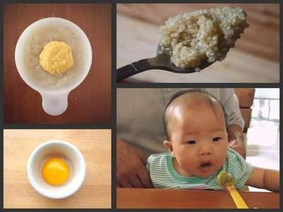 ไข่ดาวเด็กอ่อน