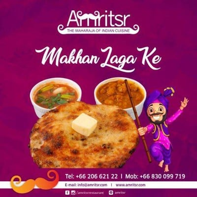 Amritsr The Maharaja Of Indian Cuisine