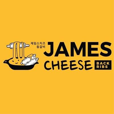 James Cheese เซ็นทรัลปิ่นเกล้า