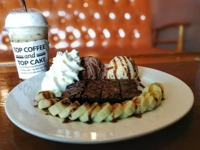 Top Coffee And Top Cake นิคมอุตสาหกรรม 304 กบินทร์บุรี ปราจีนบุรี