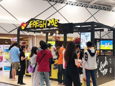 Fresh Me  Central พลาซ่า ลำปาง