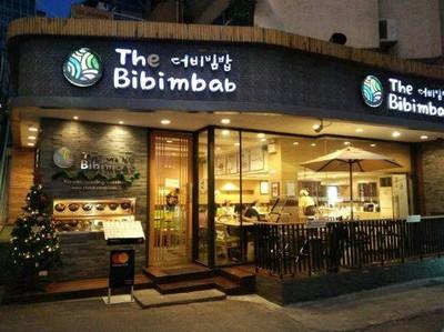 The Bibimbab สุขุมวิท 24