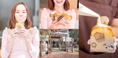 """[รีวิว] Pocket Cream Toast เมนูเลอะเทอะสุดฟินแห่งปี จาก """"THE VOLCANO"""""""