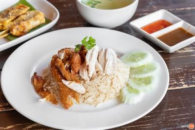 ข้าวมันไก่หลิบบุ๊ง (Libboong_kaomankai)