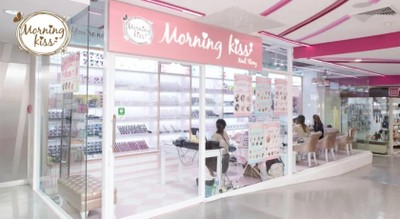 Morning Kiss Nail Story Centerpoint Mink Eyelash Extension (Unlimited) 60 นาที จาก 1500 บาท เหลือ 1290 บาท
