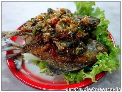 ปลาจาระเม็ดดำทอดราดพริก