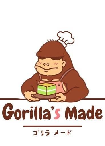 Gorilla's Made (กอริล่า เมด)