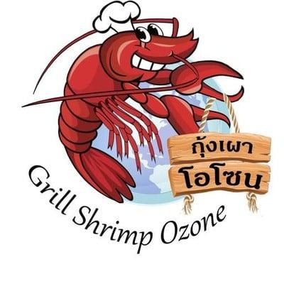 กุ้งเผาโอโซน (Grill Shrimp Ozone)
