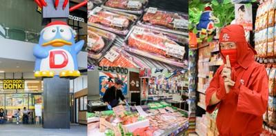 """พาลุย """"ดองกี้"""" ห้างญี่ปุ่นทองหล่อเปิดใหม่ ขนสินค้าญี่ปุ่นมาเอาใจขาช็อป"""