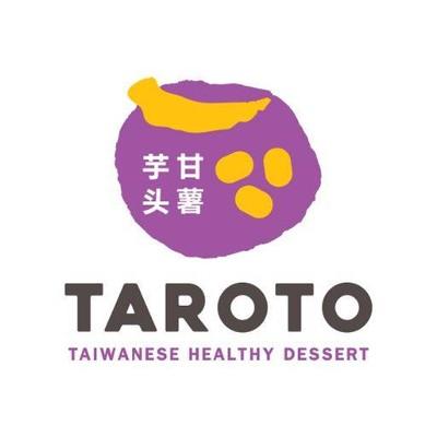 TAROTO ทาโรโตะ เซ็นทรัลพระราม 3 ชั้น 5