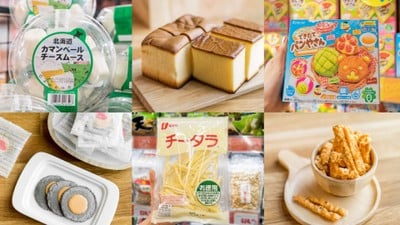 10 ขนมญี่ปุ่นในห้างดองกี้ ที่น่าซื้อเป็นของฝากของกินกรุบกริบ!