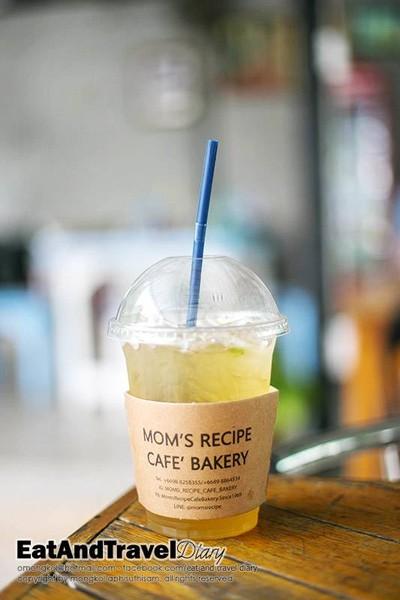 MOM'S RECIPE CAFE BAKERY ถนนปัญญา -อินทรา