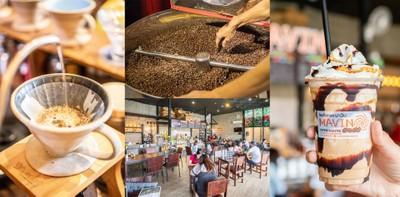 [รีวิว] MAVIN Coffee Roaster ร้านกาแฟอุดรธานี อิ่มฟินในร้านเดียว