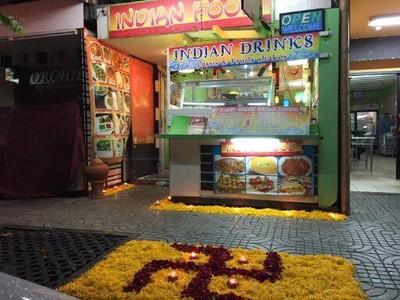 Indian Food (อินเดียฟู้ด) เจริญนคร