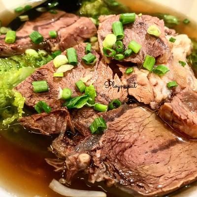 Happy Beef By M สยามพารากอน