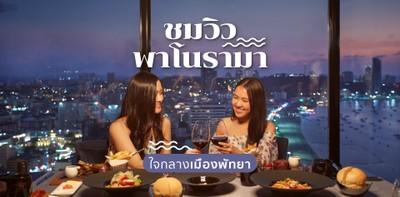 [รีวิว] Hilton Pattaya โรงแรมพัทยาวิวทะเล ดีไซน์เก๋ ใจกลางเมือง!