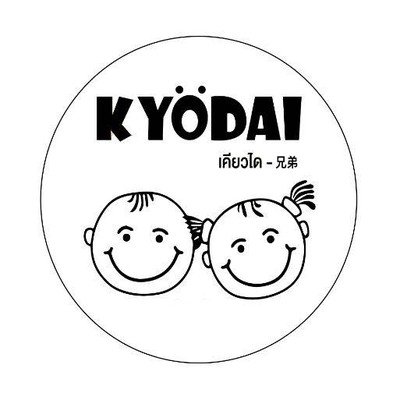 Kyodai ชานมไข่มุก (เซ็นทรัลรัตนาธิเบศร์) เซ็นทรัลพลาซา รัตนาธิเบศร์