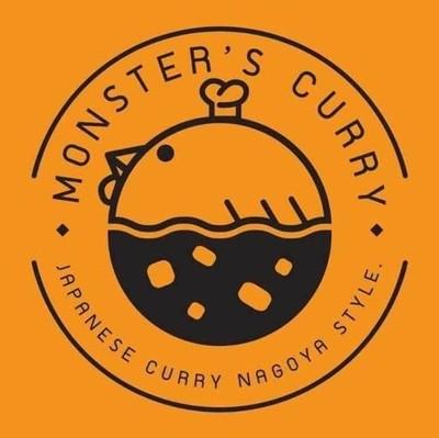 Monster'S Curry เกษตร โครงการ Home Village