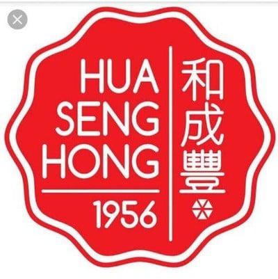 ฮั่วเซ่งฮง (Hua Seng Hong) เซ็นทรัลเวิลด์