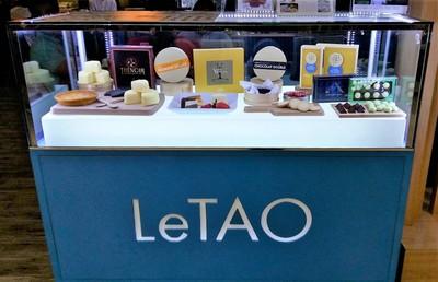 บรรยากาศ • โชว์โมเดลขนม ที่ ร้านอาหาร LeTAO Central Ladprao