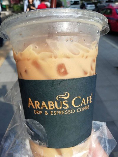 Arabus Cafe drip & espresso coffee