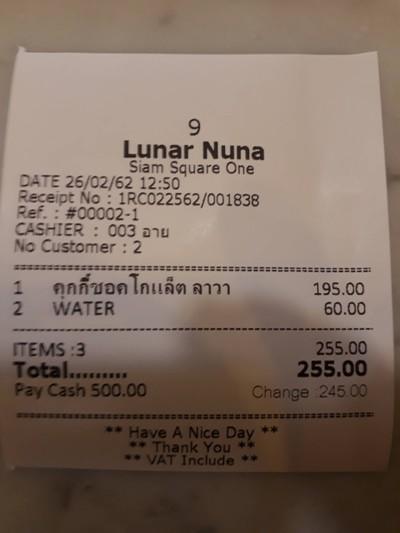 ใบเสร็จ ที่ ร้านอาหาร Lunar Nuna Korean Dessert Cafe