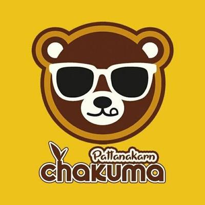 Chakuma พัฒนาการ 44