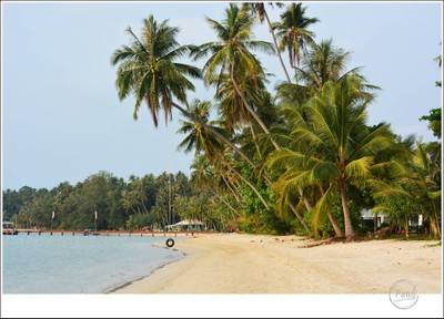 Seavana Beach Resort KohMak (Seavana Beach Resort KohMak)