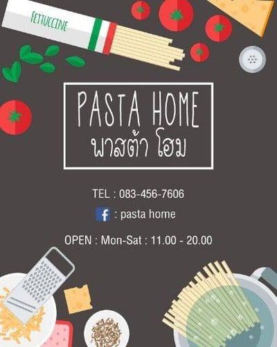 Pasta Home (พาสต้า โฮม)