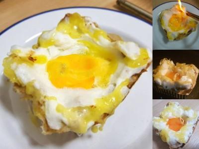 ขนมปังไข่ดาว ซูเฟล่  อบด้วยไมโครเวฟ