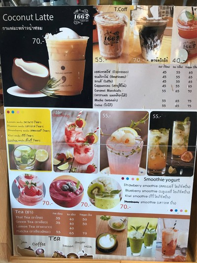 166D Cafe