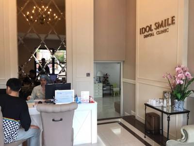 รีวิว Idol Smile Dental Clinic Wongnai