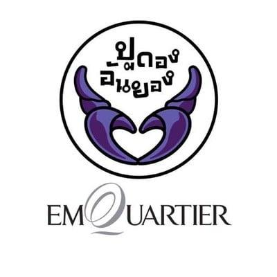 ปูดองอันยอง EmQuartier EmQuartier To Go