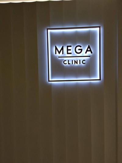 MEGA CLINIC เซ็นทรัลลาดพร้าว ชั้น9