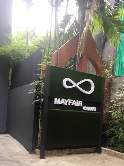 Mayfair Medical and Spa