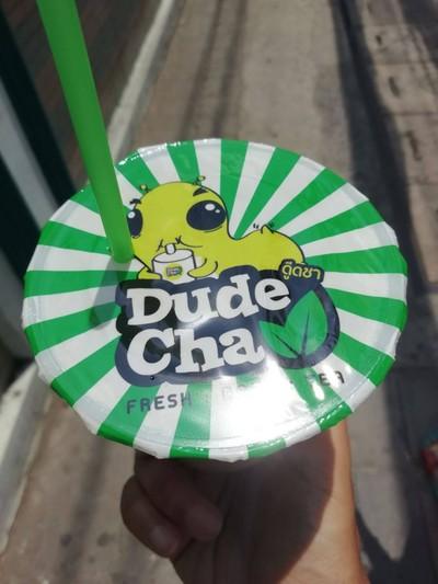 Dude Cha