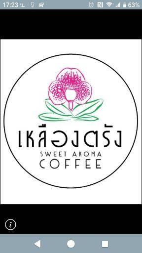 เหลืองตรังคอฟฟี่ (Luengtrang Coffee) ระยอง