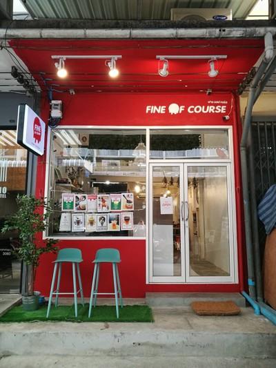 หน้าร้าน • หน้าร้านแบบ chic chic ที่ ร้านอาหาร Fine Of Course