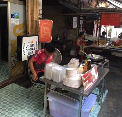 หน้าร้าน ที่ ร้านอาหาร Jok โต๊ะเดียว