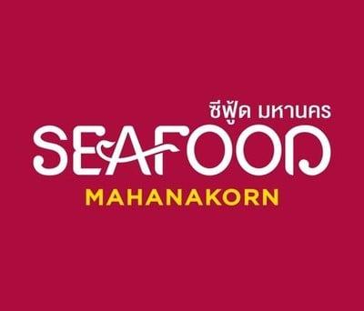 Seafood Mahanakorn Rajdamri (ซีฟู้ด มหานคร ราชดำริ)