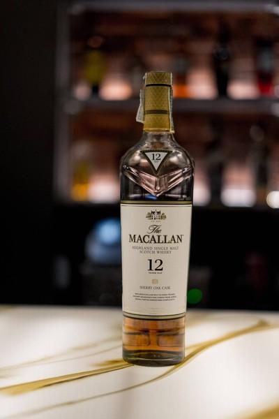 The Macallan Bar Rail