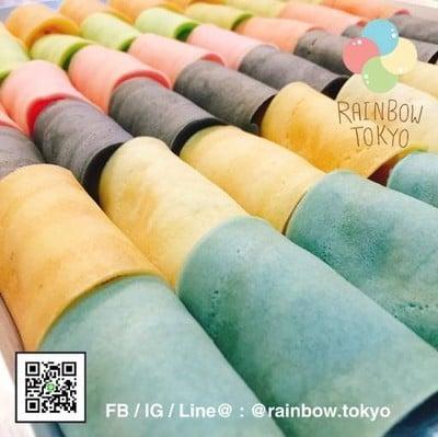 Rainbow Tokyo (เรนโบว์โตเกียว)
