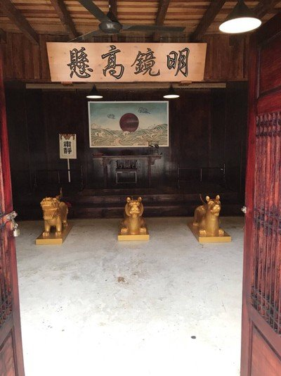 Asian Cultural Village (ด่านนอก)