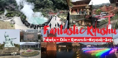 Kyushu :แวะเมืองน้ำพุร้อน Beppu ชมเมืองมีเรื่องเล่า Nagasaki