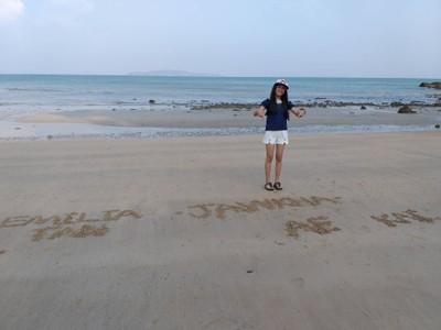 หาดแหลมโตหนด