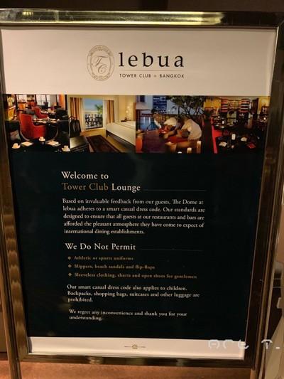 Tower Club At Lebua (Tower Club At Lebua)