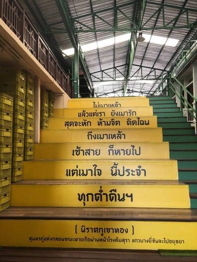 Matchanu River Hostel Bangkok (Matchanu River Hostel Bangkok)