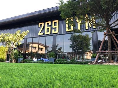 269 GYM & CAFE