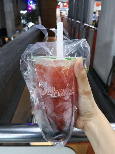 Strawberry Red Tea